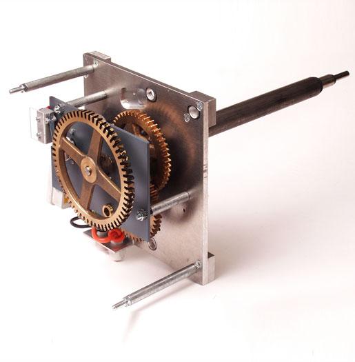 MZW2500-Gears-g